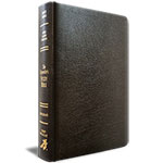 CASE OF 12 REGULAR PRINT, EXPOSITOR'S STUDY BIBLE